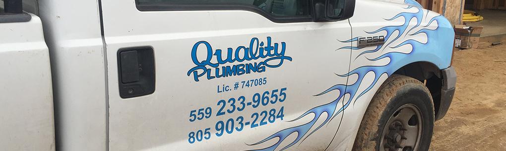 Quality Plumbing Truck